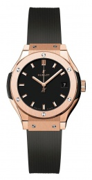 Hublot King Gold 581.OX.1181.RX