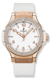 Hublot Gold White Diamonds 361.PE.2010.RW.1104