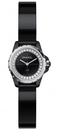 Chanel Ladies Small Cuff Watch H4663