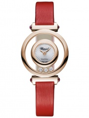 Chopard Icons Rose Gold Ladys Watch 204780-5201