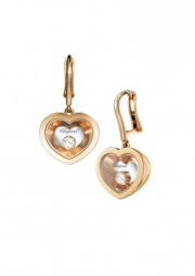 VERY CHOPARD EARRINGS 837773-5001