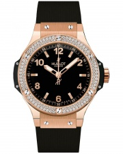Hublot Gold Diamonds 361.PX.1280.RX.1104