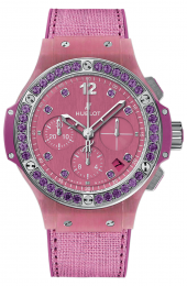 Hublot Purple Linen 341.XL.2770.NR.1205
