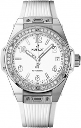Hublot One Click Steel White Diamonds 465.SE.2010.RW.1204